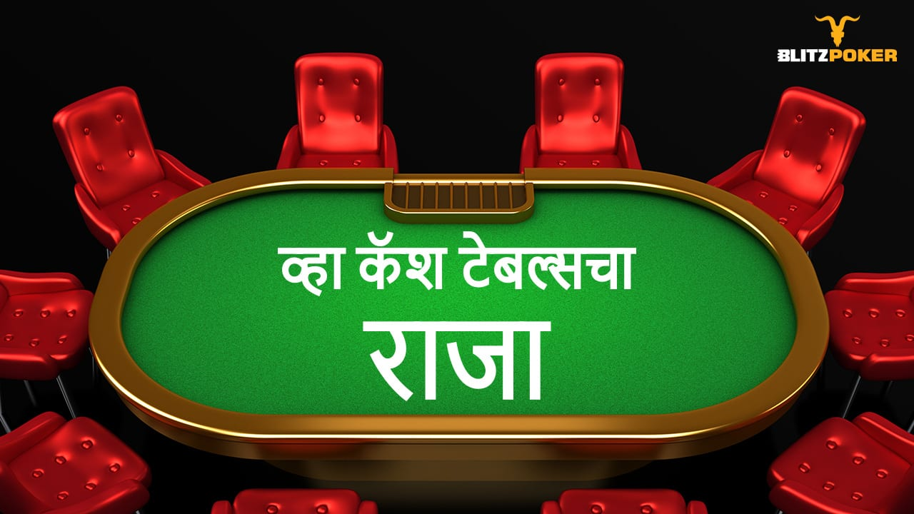 Casino Helps You Achieve Your Desires